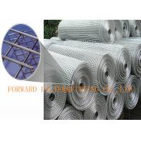 China Deep processing welded Fence wire netting surface treatment of PVC galvanized by low carbon Steel on sale