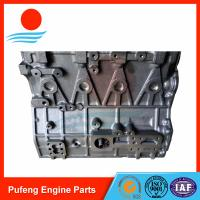 Wholesale forklift truck engine parts supplier in China, Yanmar 4TNE92 4TNE94 4TNE98 cylinder head from china suppliers