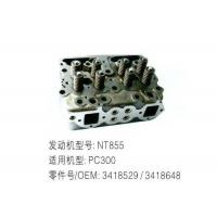Wholesale NT855 Diesel Engine Cylinder Head 3418529 / 3418648 For Excavator PC300 from china suppliers