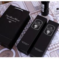 Wholesale Wine Paper Packaging Boxes And Bags Aqueous Coating Logo Embossing from china suppliers