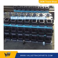 Wholesale Nissha DHJ40 Pilling Rig Parts Track Shoe Track Pad from china suppliers