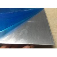 Buy cheap 5083 LF4 En Aw-5083 Aluminum Alloy Plate Marine Grade  Good Weldability ABS Certificate from wholesalers