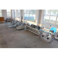 Wholesale 3 Layers Non Woven Mask Machine For Hospital Factory Disposable Weight 2500kg from china suppliers