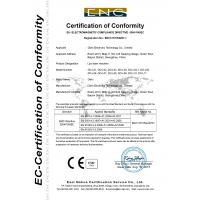 Doris Electronic Technology Co., Limited Certifications