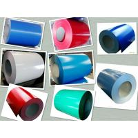 Wholesale Pre-Coated Aluminum Coils from china suppliers