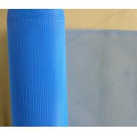 Buy cheap Fiberglass insect screen/insect net/window screen from wholesalers