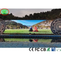 Wholesale RGB 6000nits SMD3535 Outdoor Advertising Led Screens P8 from china suppliers