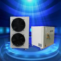 Wholesale Ultra Low Temperature Heat Pump , Automaticlly Defrosting Split Unit Heat Pump from china suppliers