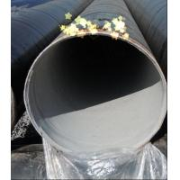 China Cement Mortar Lining Carbon Anti Corrosion Steel Pipe For Long Distance Conveying Of Coal Gas / Petroleum on sale