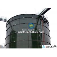 China Glass Lined Steel Tanks , Continuously Stirred Tank Reactor for Water Storage on sale