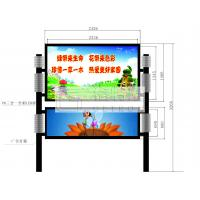 High Brightness P8 RGB Outdoor SMD LED Display Screen / Poster LED Display