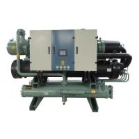 Wholesale R22 / R407C Water Cooled Water Chiller 100Tons Anti - Freeze Protection from china suppliers