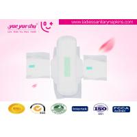 Quality 410mm Super Night Use Disposable Sanitary Napkins With Organic Cotton Surface for sale