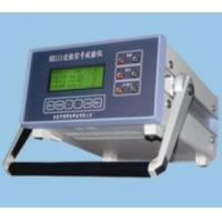 Wholesale HXATA multi-function Calibrator from china suppliers