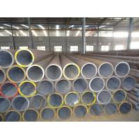 Wholesale Alloy Pipe 13CrMo43 Steel Pipe from china suppliers
