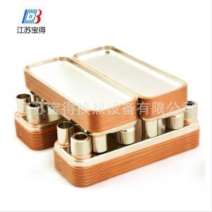 Wholesale high temperature heat pump floor heat pump plate type heat exchanger from china suppliers
