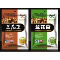 Fashionable Stand Up Food Pouches / Food Packaging Pouches OEM Accepted