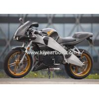 Wholesale Carbon Motorcycle Parts for Buell from china suppliers