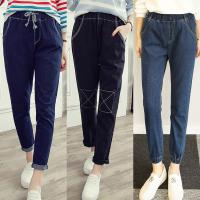 Black Bootcut Skinny Tapered Cut Jeans For Short Mature Women / Old Ladies