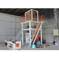 Wholesale 1500mm Plastic Film Blowing Machine Corrosion Resistance 80mm Screw Size from china suppliers