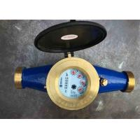 Wholesale Multi jet water meter residential water utility, dry dial register, brass house, magnetic drive DN15 - DN40 from china suppliers