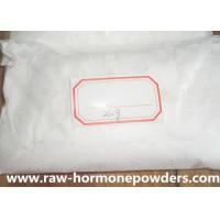 Wholesale Weight Loss Steroids 1,3-Dimethylpentylamine Hydrochloride Methylhexanamine Dmaa from china suppliers