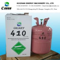 Wholesale R410 Gas HFC Refrigerants 50LBS For Commercial Air Conditioning from china suppliers