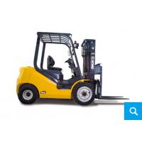 Buy cheap XCMG official manufacturer 1.5-1.8 ton diesel forklift truck with Robust and from wholesalers