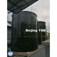 Wholesale Up Flow Anaerobic Digester Tank Gas / Liquid Impermeable Non Adhesive from china suppliers