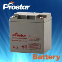 Wholesale Prostar gel battery 12v 24ah from china suppliers