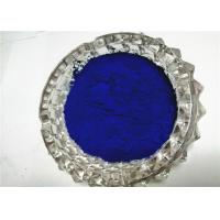 China High Purity Reactive Dyes Reactive Blue 49 Powder For Fiber Textile Direct Printing on sale