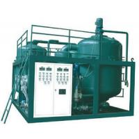 Wholesale Waste Engine Oil Refining from china suppliers