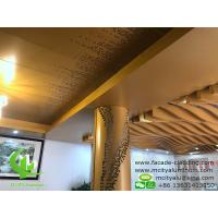 China Internal  External  Perforated Aluminum Ceiling Panels  For Hotel Meeting Room Cutomized Size on sale