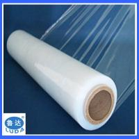 Wholesale China products shrink wrap cling film wrap stretch film from china suppliers