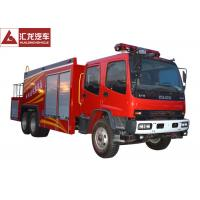 Wholesale High Pressure Modern Fire Truck Dust Control Isuzu Chassis 6x4 Driving Mode from china suppliers