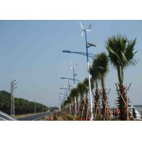Wholesale Silver 48V 1500W Horizontal Wind Turbine , Wind Power Generator For Home Use from china suppliers