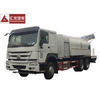 Wholesale Low Heat Loss Water Tank Truck Dust Suppression Gravitational Dust Collection from china suppliers