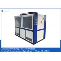 Wholesale -5C/-10C Low Temperature 40HP Glycol Chiller for Brewery with R404A Copeland Compressors from china suppliers