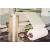 Wholesale 1.5kw Gauze batching machine / scouring and bleaching machine seamless steel from china suppliers