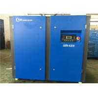 Wholesale 7.5kw air screw compressor in silent design german rotorcomp air end  in TUV certificates, 5 years warranty from china suppliers