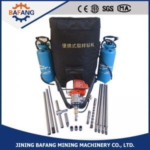 Portable backpack model diamond core sampling drilling machine rock coring rig
