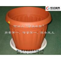 Wholesale Plastic injection mould customer made plastic flower pot  mould maker China from china suppliers