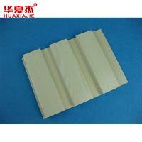 Buy cheap Beige Design WPC Wall Cladding Interior Decorative Decoration Wall Panel from wholesalers