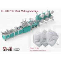 Wholesale Folding Earband N95 Face Mask Making Machine 10KW Power Easy Maintenance from china suppliers