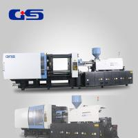 Wholesale Plastic Horizontal Rubber Servo Motor Injection Molding Machine 4780KN Clamping Force from china suppliers
