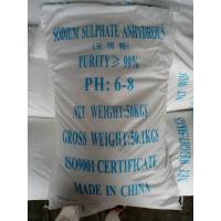Buy cheap Best selling sodium sulfate ph6-8 chemical by-product from China, CAS NO 7757-8-26 from Wholesalers