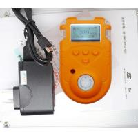 Wholesale Ammonia (NH3) portable gas detector with pump from china suppliers