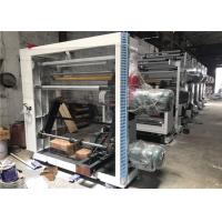 Wholesale Polyethylene Film Intaglio Printing Press , Gravure Coating Machine Auto Tension Controller from china suppliers