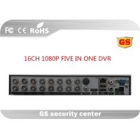 Wholesale 960*1080 five in one AHD CCTV DVR more than twenty languages , Chrome browser access from china suppliers