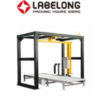 Wholesale A1 Automatic Stacking Machine 100KG With Input / Bottom Platform Lifting Structure from china suppliers